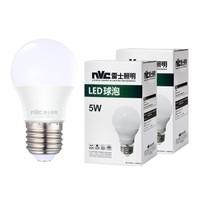 雷士(NVC)LED燈泡球泡 5瓦E27大螺口 光源節能燈 白光6500K *5件