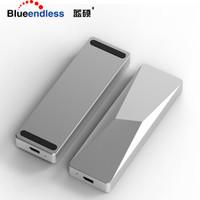 藍碩 BLUEENDLESS PC280A 外置NVME M.2轉Type-c移動硬盤盒USB3.1固態SSD全鋁外置盒 10Gbps-掀蓋式 銀色