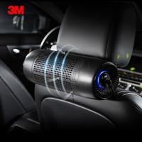 3M 車載空氣凈化器 車載凈化器 高效凈化 除甲醛除PM2.5  靜音工作 68002