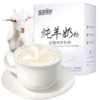 88VIP : 尤愛倍特  純山羊奶粉成年400g *2件