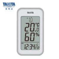 百利達(TANITA)電子溫濕度計高精度室內外儀器表附帶時間日期鬧鐘表情款 日本品牌 TT-559 灰色 *2件