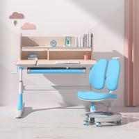 愛果樂健康護脊兒童學習桌椅