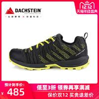 Dachstein/達赫斯坦輕徒步登山低幫鞋男女防水防滑耐磨戶外gtx鞋