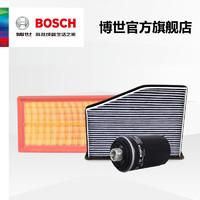 博世濾芯套裝機濾空濾空調濾大眾邁騰CC速騰帕薩特途觀1.8T/2.0T