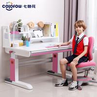 七色花(COLOFOW)進口雙A櫸木兒童學習桌  實木學生書桌 兒童書桌椅套裝 人體工學課桌椅家用寫字桌E400