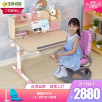 生活誠品 臺灣原裝進口兒童學習桌椅套裝兒童書桌寫字桌可升降學習桌課桌成長書桌椅 ME361P+AU808P
