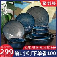 美濃燒 日本進口窯變天目碗日本建盞工藝陶瓷餐具套裝家用4人餐具