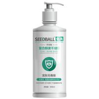 洗得寶 手消毒 復合醇速干凝膠 免洗洗手液 無香型 500ml *2件