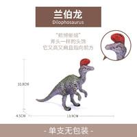 wenno 仿真恐龍模型玩具 蘭伯龍