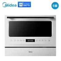 美的(Midea)6套 臺嵌式洗碗機 WiFi智能感應除菌家用洗碗機 Q1