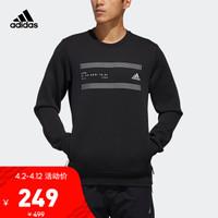 阿迪達斯官網 adidas O1 GFX SWT LIN 男裝運動型格衛衣FM9388 如圖 M