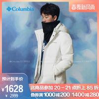 Columbia/哥倫比亞戶外新秋冬黃軒同款熱能800蓬鵝絨羽絨服PM5696