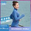DECATHLON 迪卡儂 8394778 女士跑步彈力T恤健身服RUNW