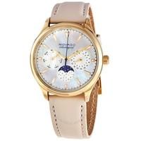 银联专享:MOVADO 摩凡陀 3650072 女款时装腕表