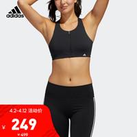 阿迪達斯官網 adidas ULT BRA 女裝高強度訓練運動內衣FJ7283 如圖 75B