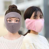 冬季耳套騎行防凍防寒加厚保暖護耳罩全臉口罩二合一耳罩面罩耳暖