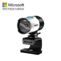 Microsoft/微軟 夢劇場1080P網絡攝像頭 微軟追影技術