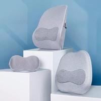 移動端 : Aika石墨烯10秒速熱人體工學頸枕腰靠坐墊