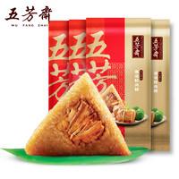 五芳齋粽子新鮮4只鮮肉棕子大肉粽早餐散裝浙江特產嘉興粽子