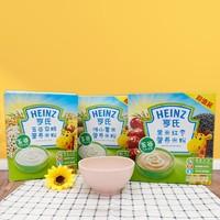 亨氏 經典系列寶寶輔食營養米粉400g/盒 素食系 口味隨機 *2件