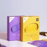有品米粉节: MI 小米 米家 90分热敷蒸汽眼罩 7片装