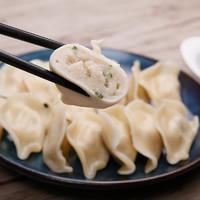 泰祥 方便速食組合(鲅魚水餃 360g*4袋+香酥油條450g*3袋)