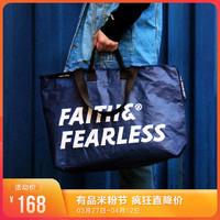 FAITH& FEARLESS FF-POP 手提包
