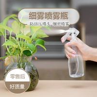 日本細霧噴霧瓶補水化妝爽膚水分裝瓶噴水美容美發小噴壺噴瓶澆花