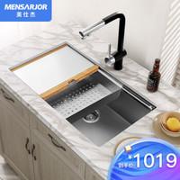 美仕杰多功能手工水槽大號洗菜盆階梯式 廚房大尺寸超大單槽304水槽 66*45單槽+下水套件 *3件