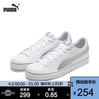 PUMA彪馬官方 男女同款情侶休閑鞋COURT 362946 白-Puma Silver-16 42