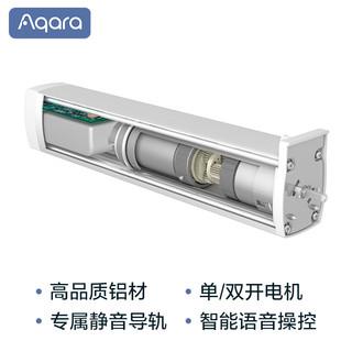 绿米Aqara智能电动窗帘电机遥控自动开合轨道天猫精灵智能家居