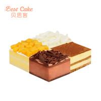 限地区:贝思客 水果拼盘生日蛋糕 450g