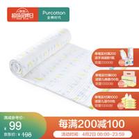 京東PLUS會員 : PurCotton 全棉時代 印花浴巾 60x120cm +湊單品