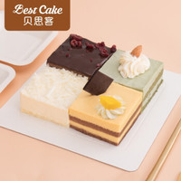 限地区、京东PLUS会员:Best Cake 贝思客 许愿天使 芝士宫格蛋糕 450g