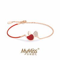 Mymiss 本命年鼠年紅繩銀手鏈 玫瑰金色 情人節禮物