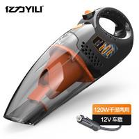億力YILI 吸塵器 手持車載吸塵器 車用家用迷你除塵 YLW6205