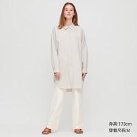 UNIQLO 优衣库 424981 女装棉麻混纺长衫