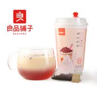 良品鋪子 網紅奶茶粉 手工自制奶茶 飲品 53g *19件