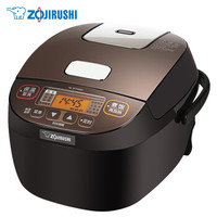ZOJIRUSHI 象印 NL-BTH05C-TA 電飯煲 1.5L
