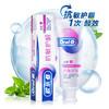 歐樂B(OralB)舒敏泡泡牙膏 抗敏護齦 勁速防敏感140g *4件