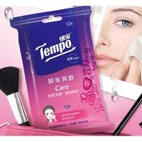 Tempo/得寶卸妝濕巾12片*5包盒裝便攜裝濕紙巾深層潔凈無酒精 *3件
