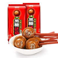 金冠 黑莓話梅糖 棒棒糖 兒童糖果零食 婚慶喜糖 拼購 棒棒糖144g*1袋(20支)