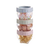 居家迷 塑料透明食品密封罐 3個裝