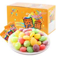 中國臺灣進口 秀逗爆酸水果糖 甜橙味15g*12袋/盒 進口糖果 休閑食品硬糖 懷舊零食小吃 *8件