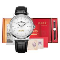 海鷗(SeaGull)手表 國民系列70年紀念表 祖國萬歲男士手表 自動機械手表男士腕表 限量7000枚 819.12.1949