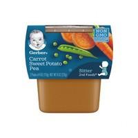 嘉寶混合蔬菜泥 2段113g兩盒裝