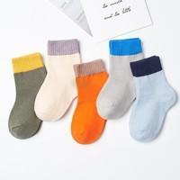 Nan ji ren 南極人 兒童中筒棉襪  5雙裝