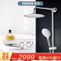 摩恩(MOEN) 花灑套裝多功能手持淋浴花灑隱藏式安裝70321 全銅龍頭+三功能手持噴頭+230mmABS頂噴