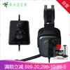 雷蛇(Razer)迪亞海魔v2頭戴式游戲耳麥 黑色(電競耳機 幻彩燈效 吃雞耳機) 迪亞海魔7.1 V2