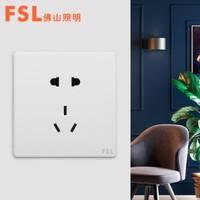 FSL 佛山照明 86型五孔插座 (3只裝)